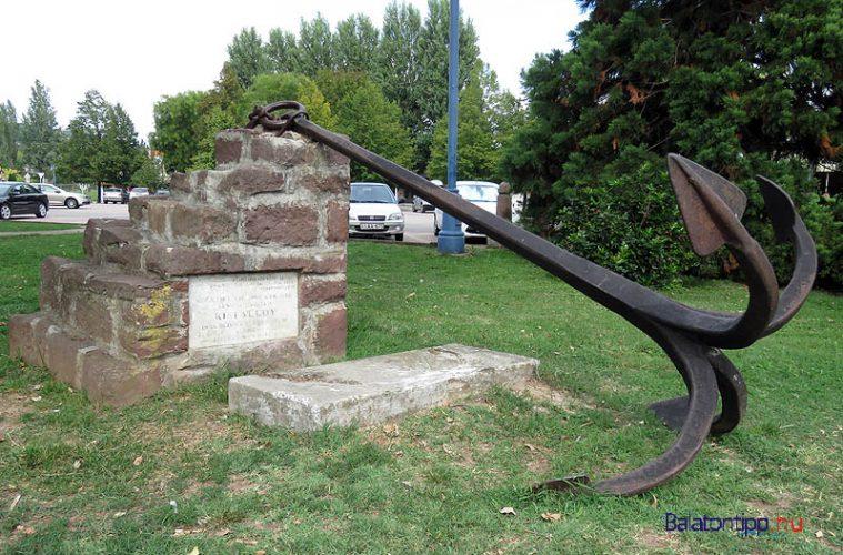 Alsóörs - Emlékmű a Kisfaludy gőzős első, 1846 őszi kikötésének emlékére