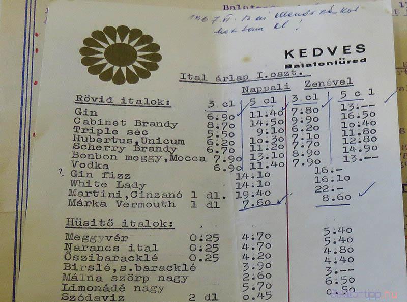 A füredi Kedves cukrászda itallapja - a szódavíz zenés felárral 5 fillérrel drágább volt