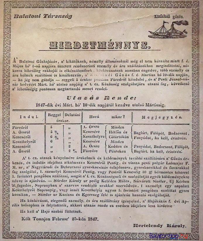 kisfaludy-gozos-menetrend-1847-februar-marcius-balatontipp-gyorffya