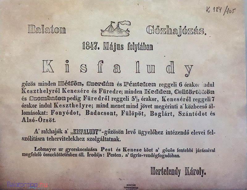 A Kisfaludy-gőzös 1847. májusi menetrendje
